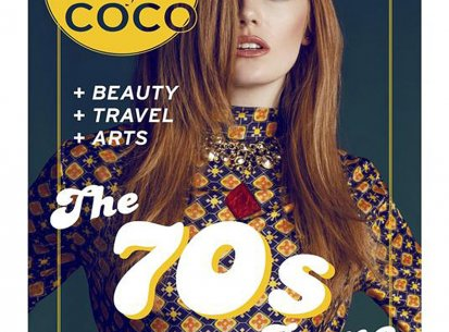 London Road in House of Coco
