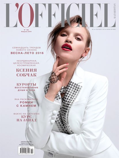 The Folly Boutique in L'Officiel Kazakstan