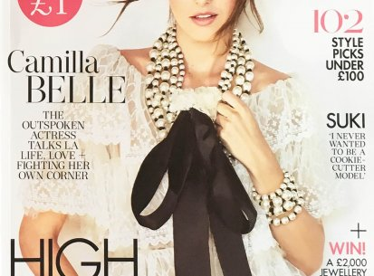 The Folly Boutique in Hello Fashion Monthly